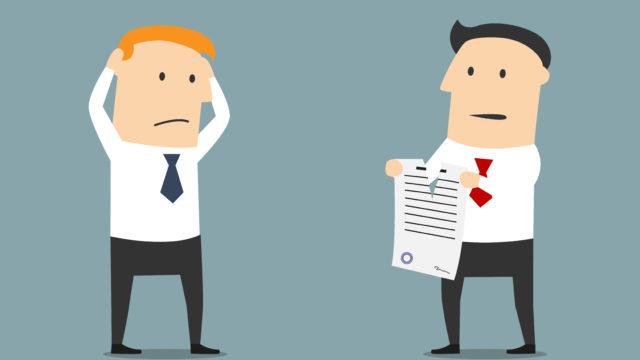 スタディサプリTOEICの解約方法と返金の注意点